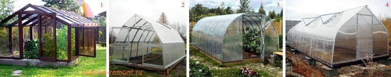 Архітектурні форми присадибних теплиць