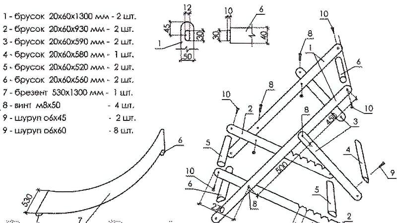 схема шезлонга лежака