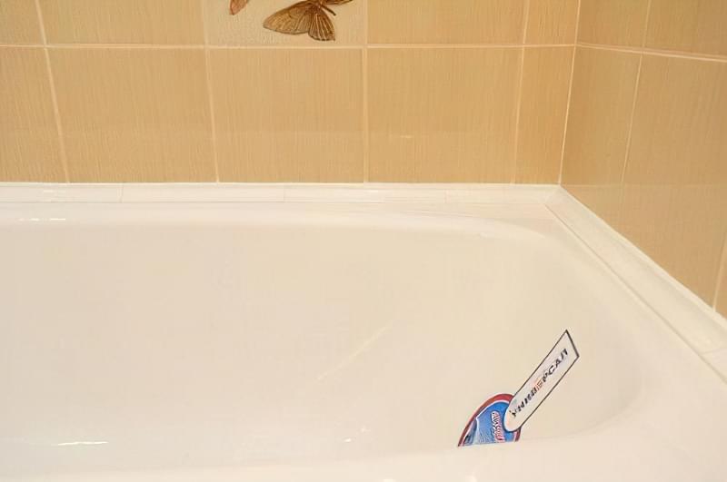 Бордюри для ванної