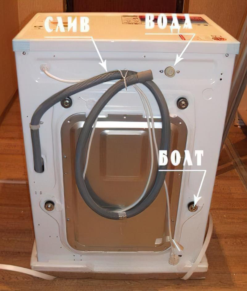 Підключення пральної машини 1