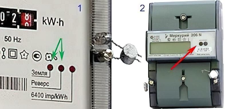 Електролічильники з аварійною індикацією і оптичним портом для програмування