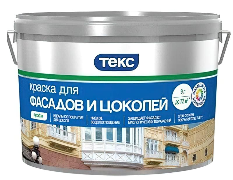 fasadni-farby-dlya-zovnishnih-robit5
