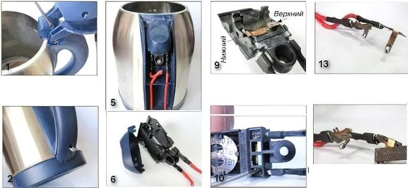 Ремонт електрочайника: покроковіінструкції 2