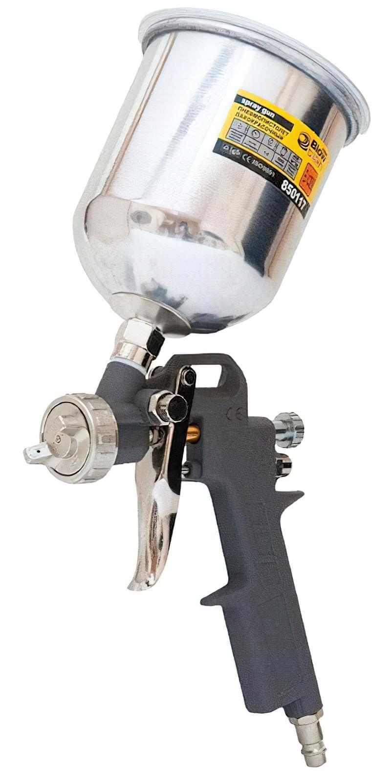 Фарборозпилювач High Pressure (HP)