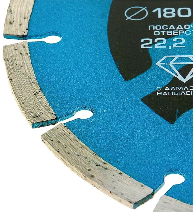 Ріжуча частина алмазного диска