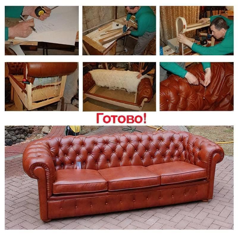 Як виконати перетяжку дивана своїми руками 13