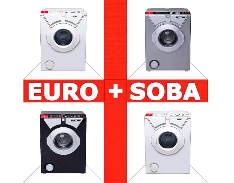 Кращі виробники пральних машин в залежності від надійності 5