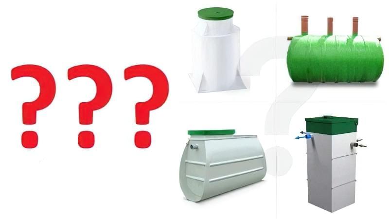 Септик для будинку з постійним і непостійним проживанням: в чому різниця і як вибрати? 1