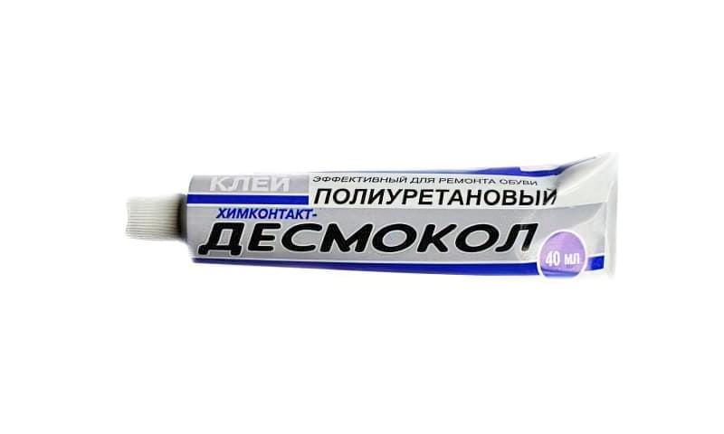Десмокол
