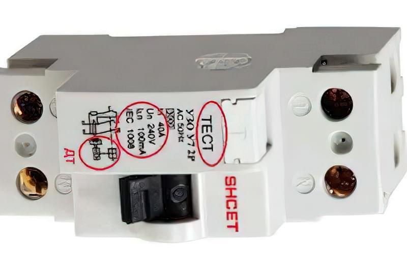 Що таке УЗО - пристрій захисного відключення електрики